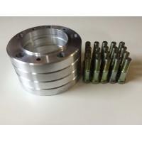 Расширитель колеи дюралевые (Проставки) УАЗ (5*139,7) 25 мм