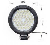 Фара светодиодная P009 36W 36 диодов по 1W (габаритные размеры 190*225*63мм; цветовая температура 6000K; дальний свет) P009 36W
