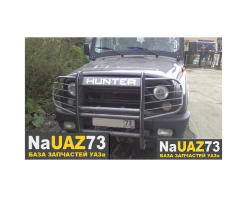 "Кенгурин на УАЗ 469 Хантер ""Адмирал"" с защитой двигателя и фар"