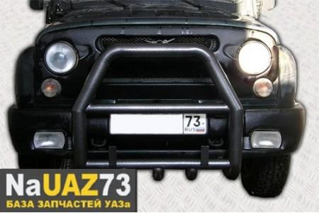 Кенгурин на УАЗ 469 Хантер трубный с защитой двигателя оптовая продажа