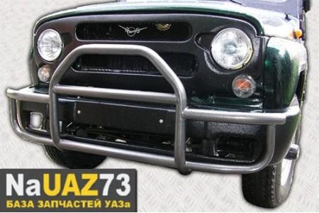 Кенгурин на УАЗ 469 Хантер трубный с защитой бампера оптовая продажа
