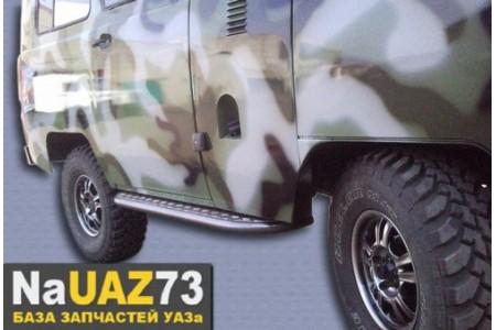 Комплект подножек - защита порогов на УАЗ 452 оптовая продажа
