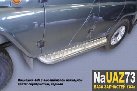 """Комплект подножек на УАЗ 469 """"Хантер"""" усиленные с алюминиевыми накладками оптовая продажа"""