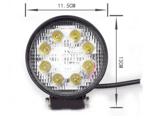 Фара светодиодная CH007 24W 8 диодов по 3W