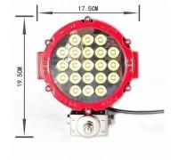 Фара светодиодная CH030R 63W 21 диод диодов по 3W (габаритные размеры 83*82*115*875мм; цветовая температура 6000K; дальний свет) Красная CH030R 63W